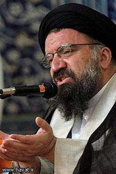 http://rayeman.files.wordpress.com/2009/07/ahmadkhatami.jpg